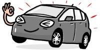 車検安心価格