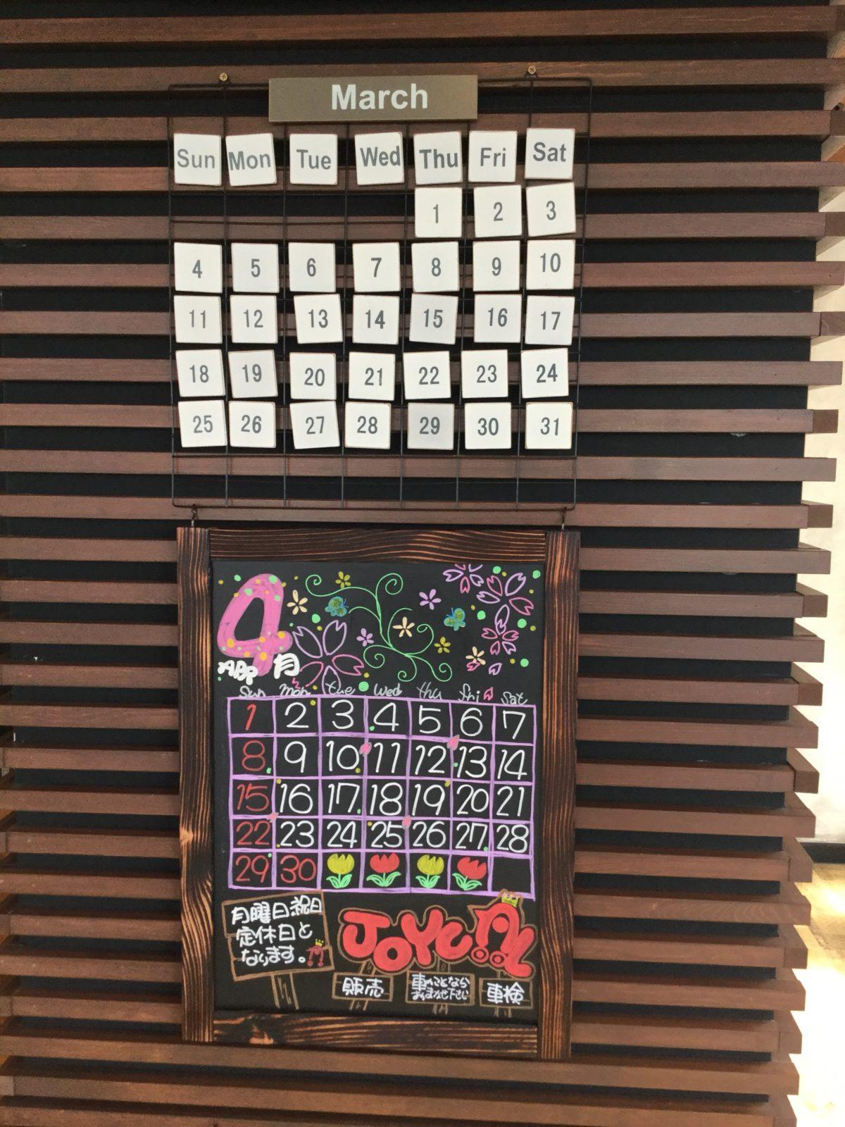 ★ カレンダー★x