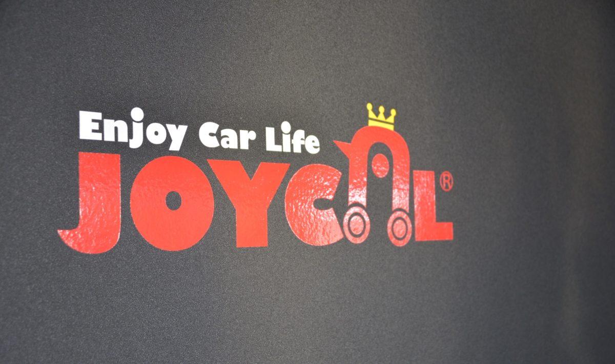 ご案内、ジョイカル車検、休業日