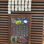 長野市, 休業日, ジョイカル車検, カレンダー