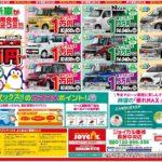 残価クレ, 新車, 中古車, リース, 1万円